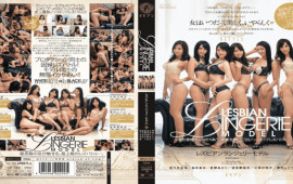 [English Sub] Bibian BBAN-025 Lesbian Lingerie Model - Woman Of Obstinacy Collide!No Plot 123 Minutes Non-stop Lesbian Battle