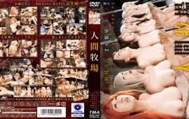 TMA ID-036 Human Farm