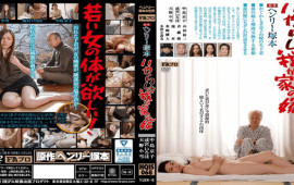 FHD FAPro HQIS-068 Henry Tsukamoto Original Work No Wife My Daughter is Wife