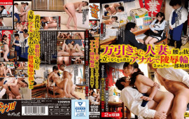Prestige GEGE-020 Japanese Adult Sex Shoplifting Married Woman Got Ridiculed By Anal In A Way That Her Waist Can Not Stand And Stand