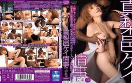 AliceJAPAN DVAJ-343 Kei Marimura Love Jyoji Virtual World