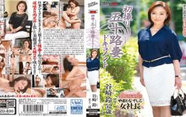 Senta birejji JRZD-830 First Shot 50th Wife Document Tanizaki Rin