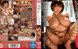 FHD S1NO.1Style SSNI-285 J Cup Female College Student Nena Matsumoto Who Was Forced To Be Forcibly Forcibly