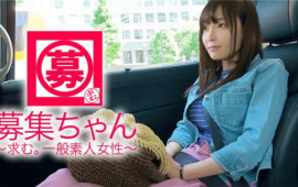 Takara TV 261ARA-303 23 years old Yui chan coming She is doing a normal medical clerk for her reasons as to why