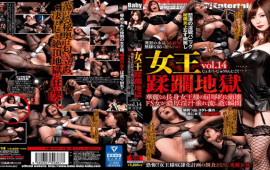 FHD BabyEntertainment DJJJ-014  Queen Frightening Hell Vol.14 The Humiliating Collapsed Death Of A Magnificent Tallest Queen S A Moment When A Woman Drowns Rich Juice Soup Aoi Yurika