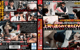 Red POST-453 Her Truth About Me I Do Not Know Her Life Has Been Threatened By The Boss Of The DVD Company Sent Off From Her Boss Who Leaves The Company And Marries Me