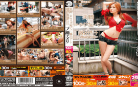 SubThai ซับไทย MarxBrothers SMA-589 Exposure Low rise Shorts Dating Amelie Ichinose Legs
