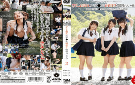 Tma T28-537 Drenched Girls Rusodo Rush Compulsion Indecency 2