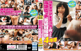 Glay'z CUT-036 Middle-aged Farmer's Birthday Shiny Bitchy Black-haired Uniform Daughter Wanting A Po 4 Hours