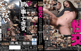 FAPro SOAV-044 Married Wife's Cheating Heart Rich Incense