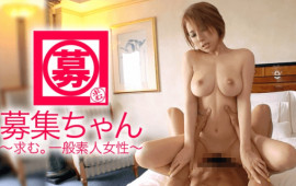Takara TV 261ARA-314  Erika chan 29 years old beautiful president