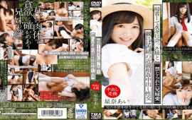 FHD TMA T28-538 My Sister And Parents Met After A Long Absence With My Parents In Secret Incest Sexual Intercourse SEXA Ai