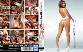 FHD DigitalArk KCDA-236 Miss HIGHLEG Black Girl QUEEN