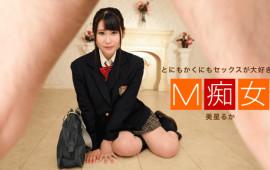 1Pondo 090618_739 Sex Girl M Lady Bisho
