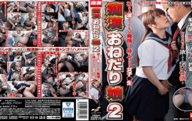 NaturalHigh NHDTB-173 molesting girls 2 girls who are estranged for the first time leaked and inserted for insertion