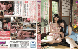 U&K AUKG-431 Lesbians And Return Cousin Former Married Woman In Batuichi Will Have A Ripe Body