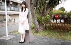 1Pondo 091318_742 Tokimeki I love cooking and erotic girlfriend
