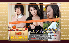 H0930 ki180915 married work gold pack 20 years old