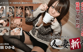 C0930 ki180918 Hikita Hikaru 19 years old Sex Film
