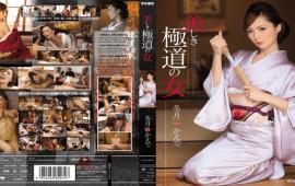 ซับไทย SubThai IPZ-344 Woman Winter Months Maple Beautiful Gangster