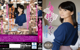 Hitodzumaengokai/Emanuel MYBA-002 Housewife's Petal Turning Tomita Hundred Incense