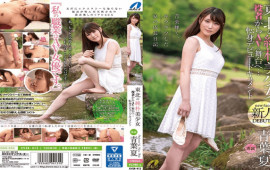 MaxA XVSR-413 From North east Pure Boy Girl Actor To The Stage Of AV Turning Point Debut Document Aoba Natsu