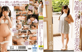FHD Glay'z LOL-172 Loli Specialized Face, Reticent, Cute Shy Smile Beautiful Girl Kirari Sena Kirari