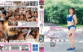 Das DASD-463 Sweaty Sex With Nice Bottom Athletes Fierce Special Training Received From The Senior Coach  Ayumi Shimadai