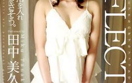 Miku Tanaka Lovely Asian model enjoys anal sex