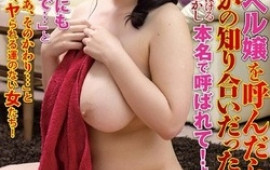 Asano Taeko in strong scenes of pussy and anal