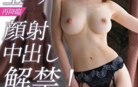 Chubby Asian milf in outdoor Japanese threesome