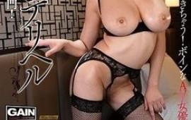 Hot milf with big tits is pleasing a man