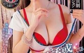 Aizawa Riina is wearing pink lingerie