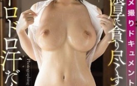 Sweet Japanese woman with a nice ass masturbates her oiled pussy