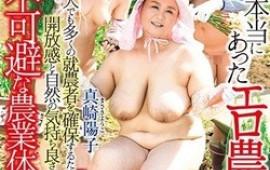 Japanese mature fatty Masaki Youko gives a handjob outdoors
