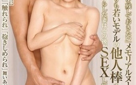 Very pretty Japanese woman cuckolds her old hubby