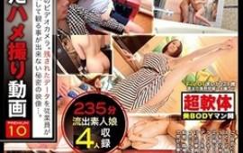 Gorgeous Japan girl filmed when having sex
