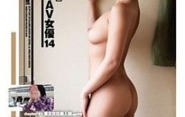 Classy Tokyo milf in fishnet stockings gets drilled in various poses