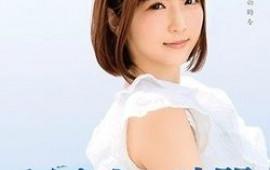 Beautiful Asian sex doll in white stockings Sakura Kizuna gets a facial