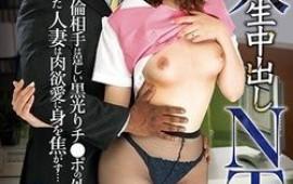 Solo girl, Lioka Kanako is moaning