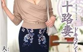 Amamiya Yoshiko deserves a hot cumshot