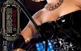 Elegant hottie in a miniskirt Kawana Misuzu dominating her lover
