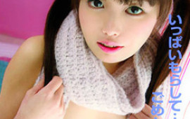 Yurika Goto Hot Aisan babe