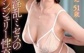Tokita Kozue enjoys giving a tit fuck
