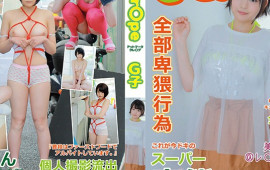 SHIBP-032 G Child G子 – アットマーククレ○プ