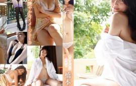 TSDV-41457 Manami Hashimoto 橋本マナミ – やさしさに包まれて