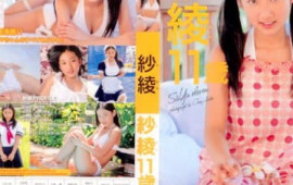 BKDV-00080 紗綾 – 紗綾11歳