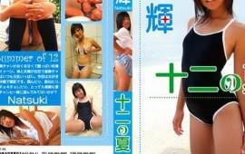 KIDM-098 十二の夏 夏輝
