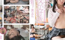 MDTM-351 – Isumi Rion – MDTM-351 I Like The Weekend School … Izumi Ron