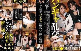 AOZ-263z Girls' School Student Bangya Orgy Gonzo Picture